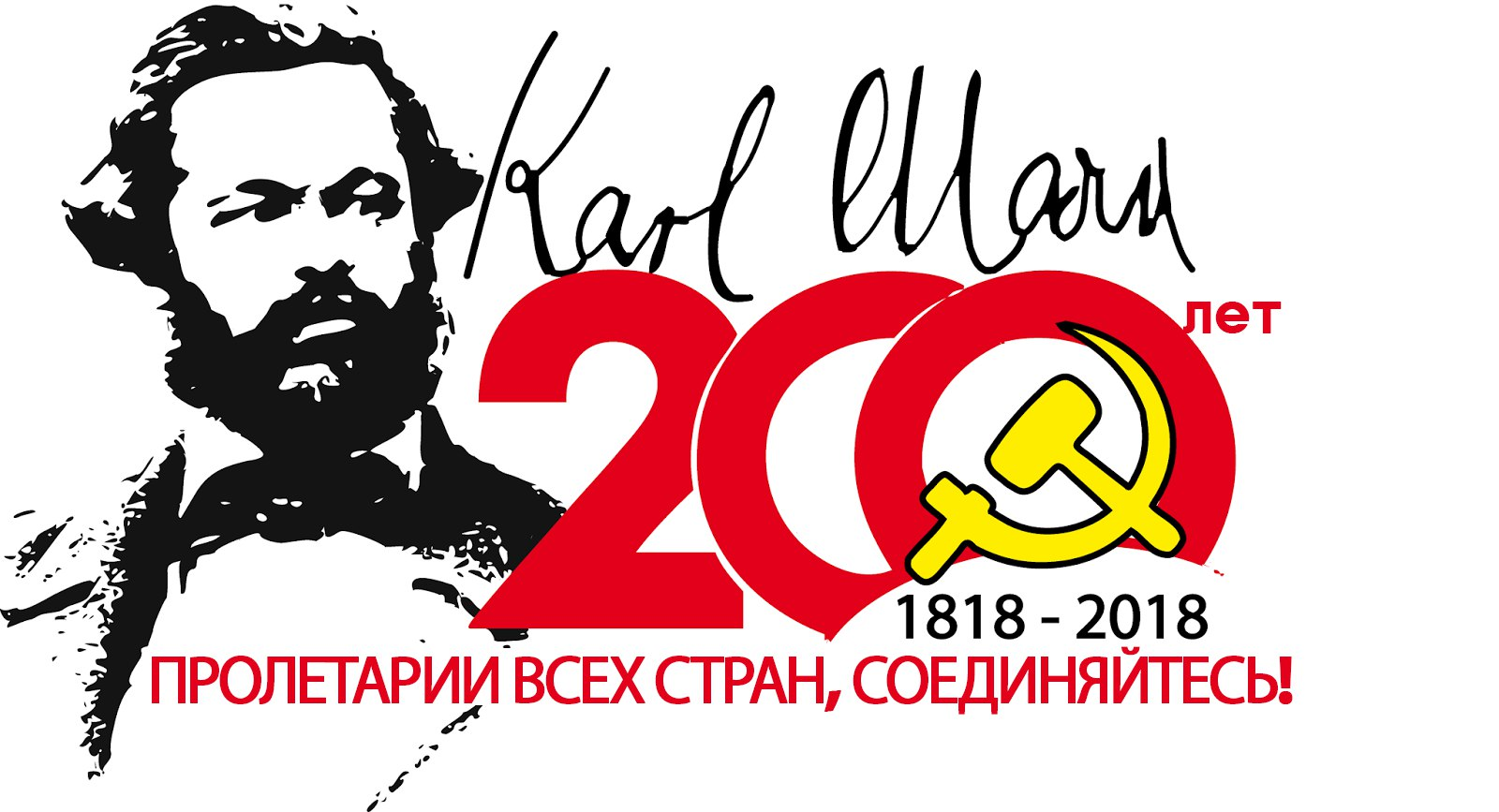 http://kprf-chel.ru/wp-content/uploads/2018/05/mn8nytitfp8.jpg