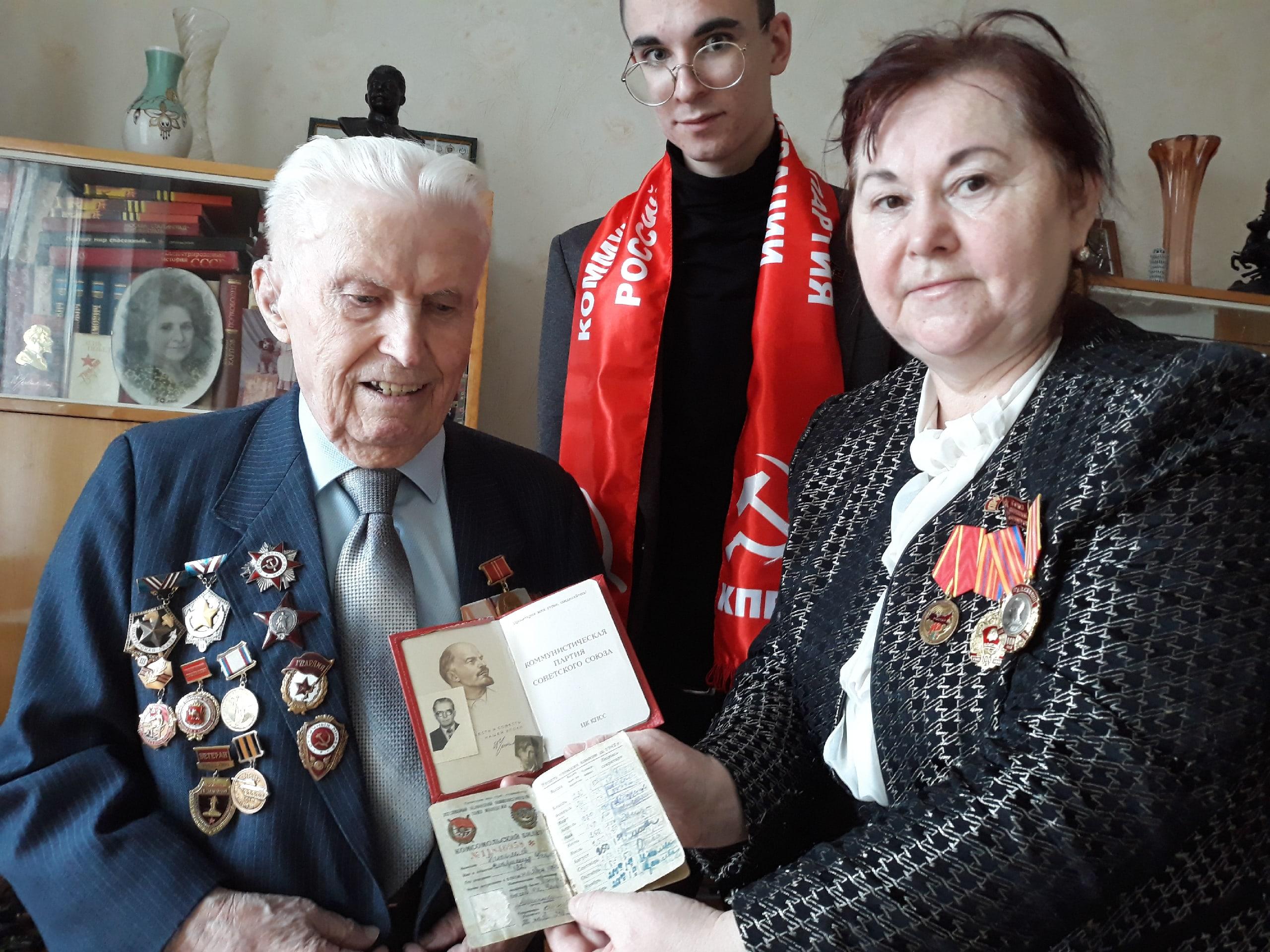 Памятные медали ЦК КПРФ — от комсомола ветеранам войны
